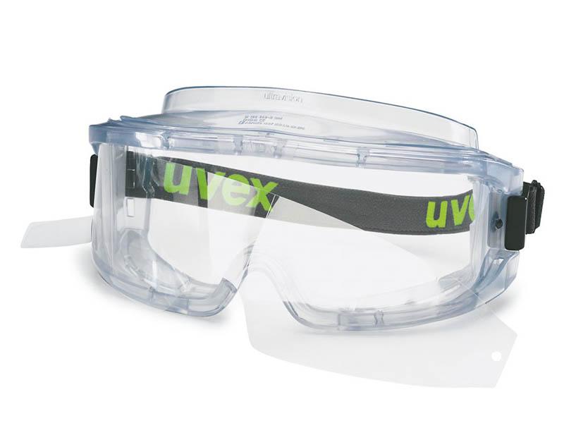 Очки защитные Uvex Ультравижн 9301813