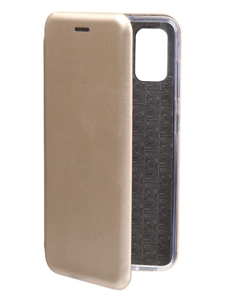 Чехол Red Line для Samsung Galaxy A41 Unit Gold УТ000021649 зонт unit basic red
