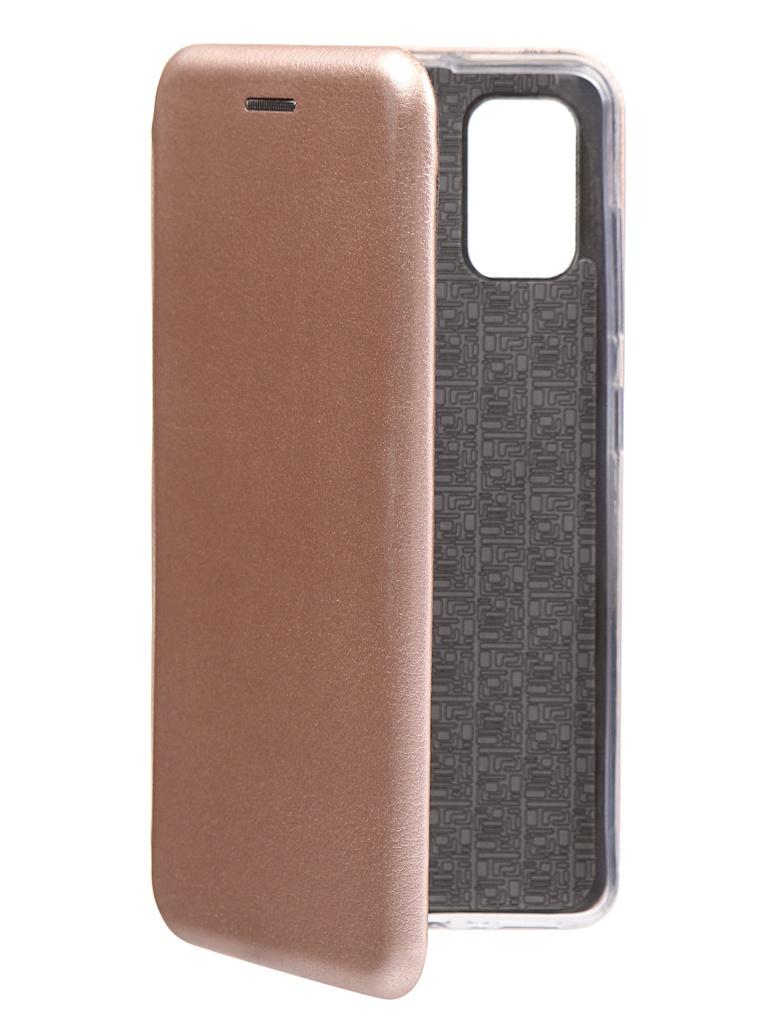 Чехол Red Line для Samsung Galaxy A41 Unit Pink УТ000021652