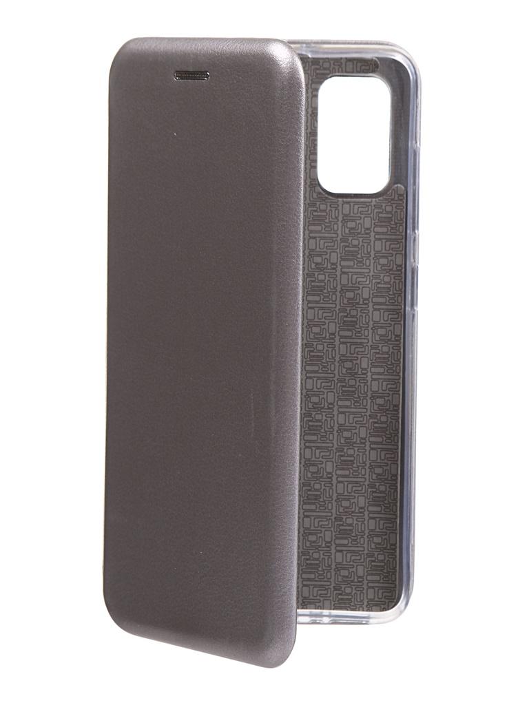 Чехол Red Line для Samsung Galaxy A41 Unit Grey УТ000021650 зонт unit basic red
