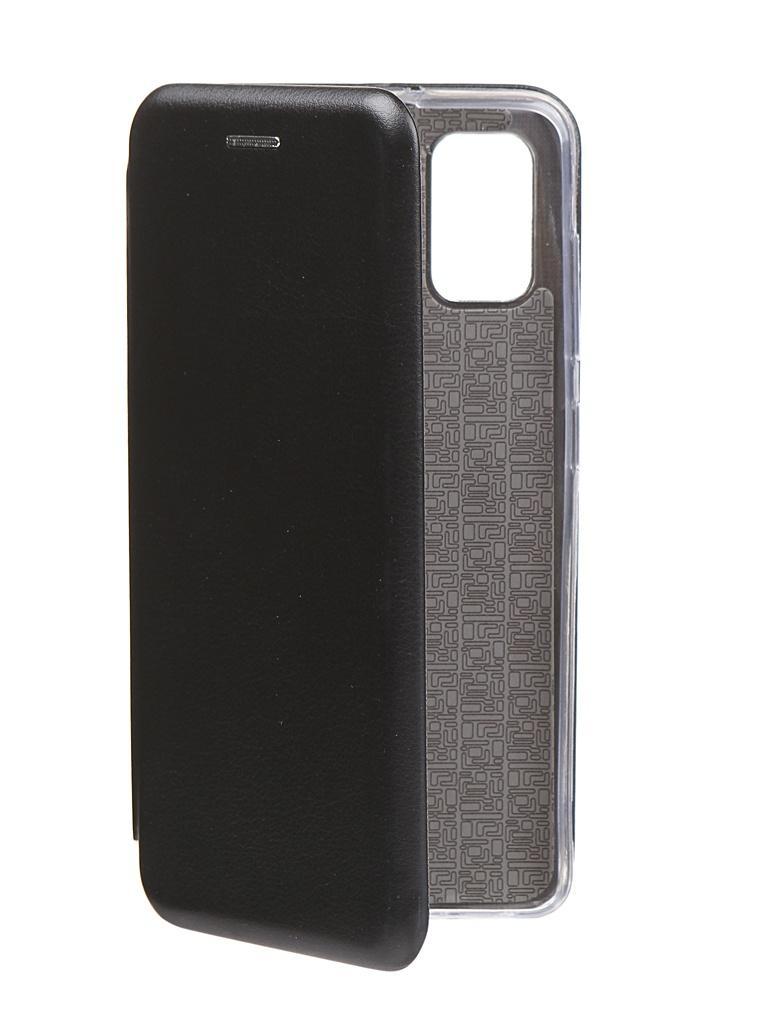 Чехол Red Line для Samsung Galaxy A41 Unit Black УТ000021651 зонт unit basic red