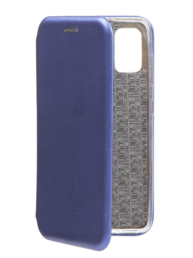 Чехол Red Line для Samsung Galaxy A41 Unit Blue УТ000021671 зонт unit basic red