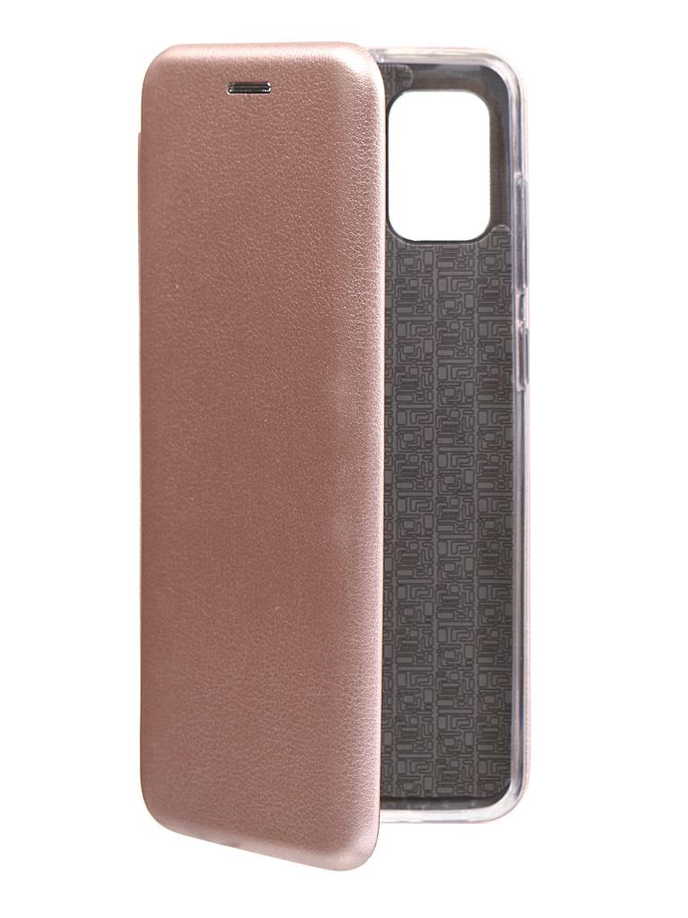 Чехол Red Line для Samsung Galaxy A31 Unit Pink УТ000021653