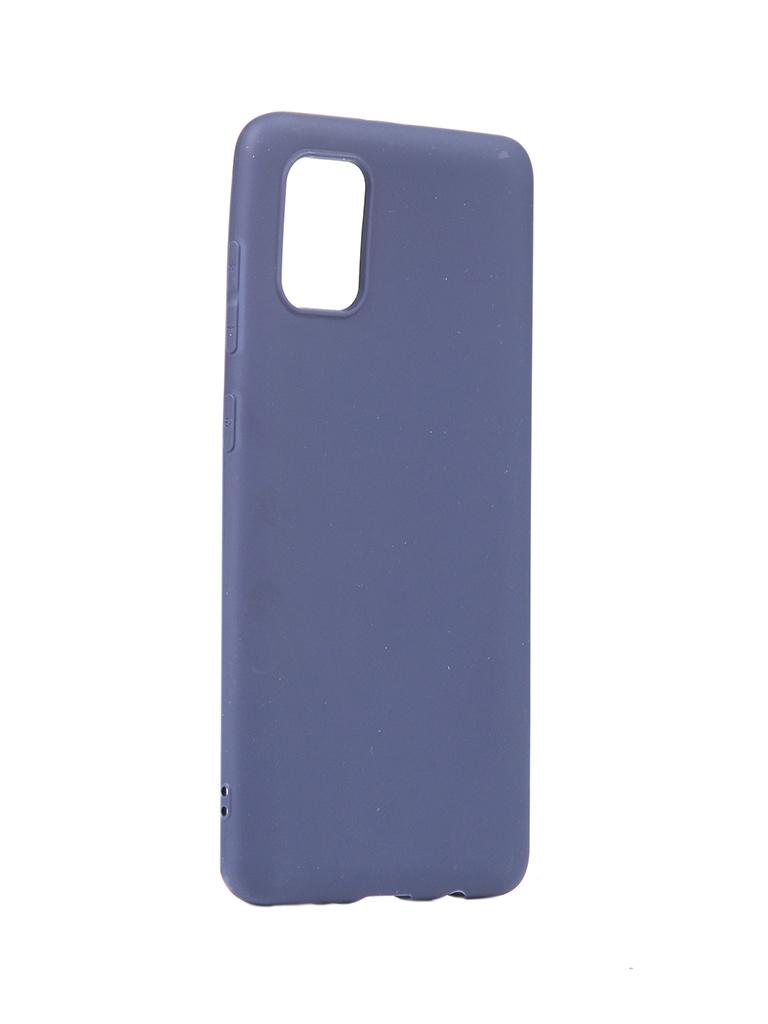 Чехол mObility для Samsung Galaxy A31 Soft Touch Blue УТ000020618