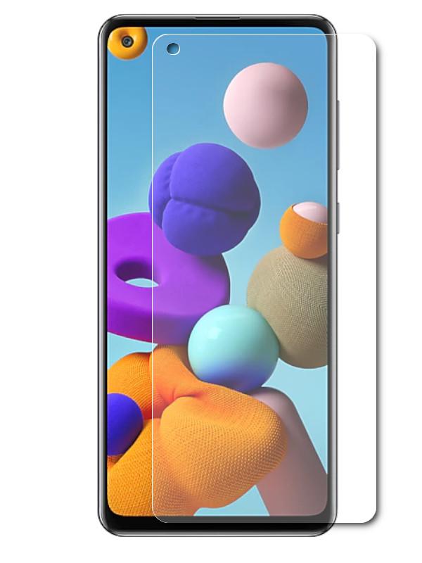 Защитный экран Red Line для Samsung Galaxy A21s Full Screen Glue Tempered Glass Transparent УТ000021135