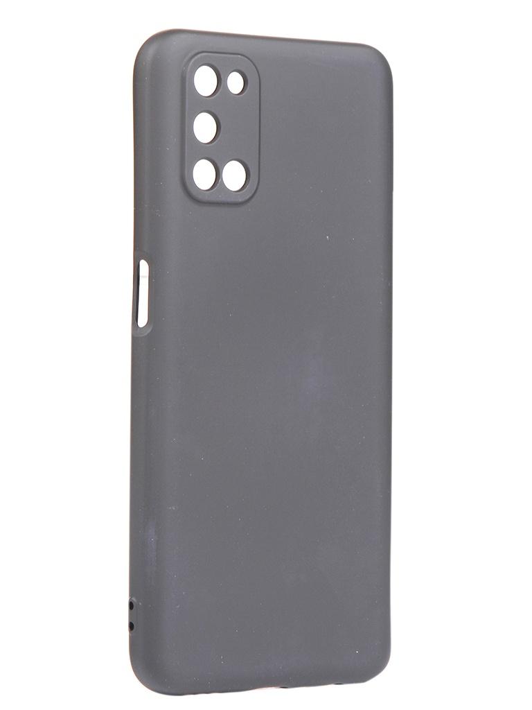 Чехол Red Line для Oppo A52 Ultimate Plus Black УТ000021286