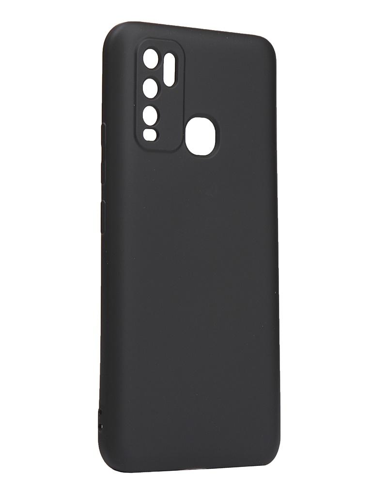 Чехол Red Line для Vivo Y50 Ultimate Plus Black УТ000021289