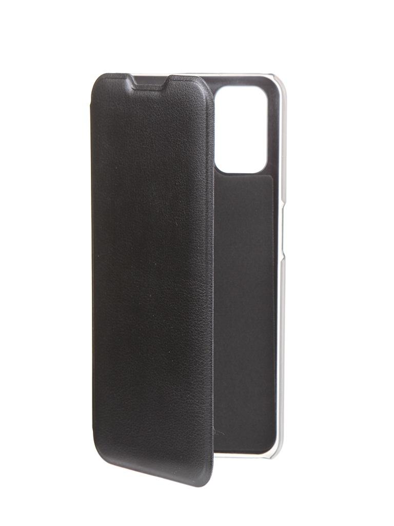 Чехол Red Line для Oppo A52 Book Cover Black УТ000021249