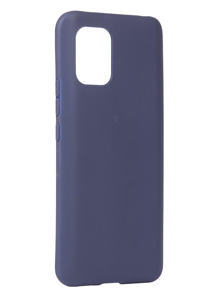 Чехол Red Line для Xiaomi Mi 10 Lite Ultimate Blue УТ000020553