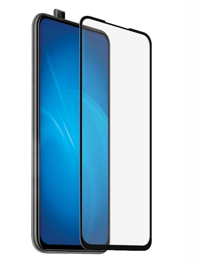 Защитный экран Red Line для Xiaomi Redmi 9 Full Screen Tempered Glass Glue Black УТ000020545