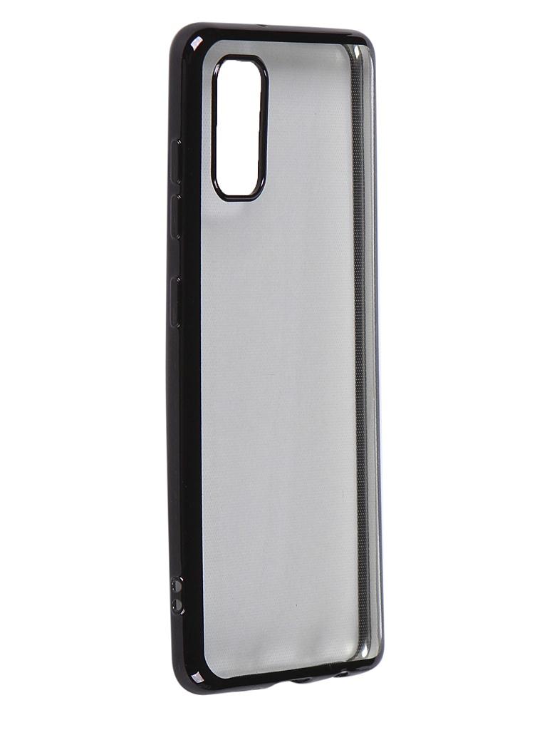 Чехол iBox для Samsung Galaxy A41 Blaze Silicone Black Frame УТ000020479