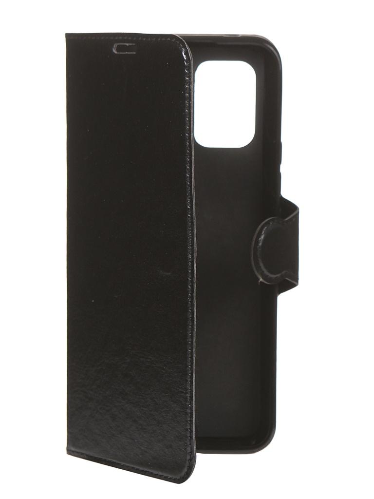 Чехол Red Line для Xiaomi Mi 10 Lite Book Type Black УТ000020561