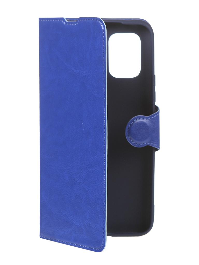 Чехол Red Line для Xiaomi Mi 10 Lite Book Type Blue УТ000020560