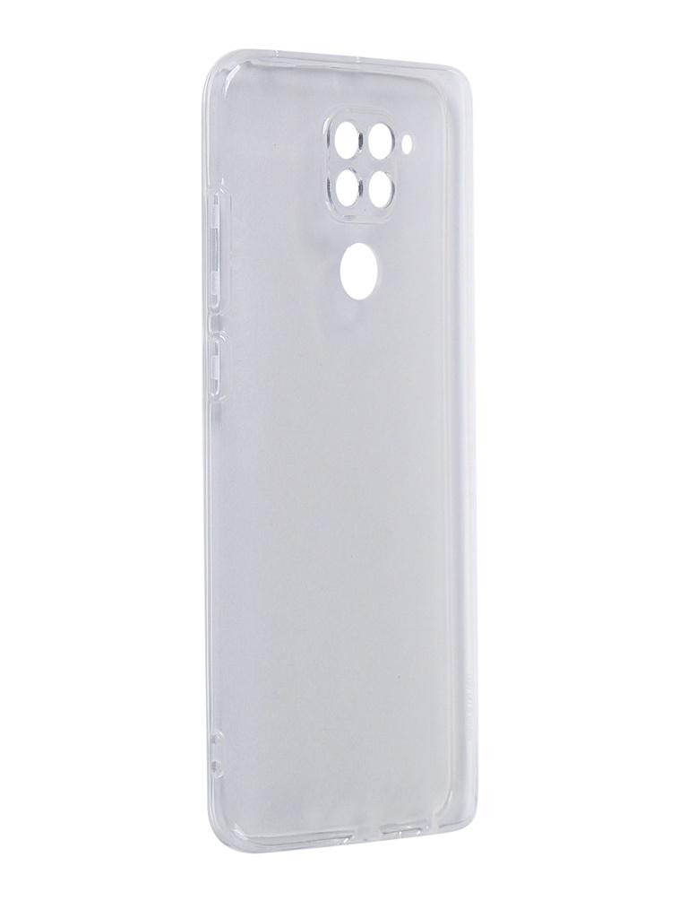 Чехол iBox для Xiaomi Redmi 10X Crystal Silicone Transparent УТ000021258