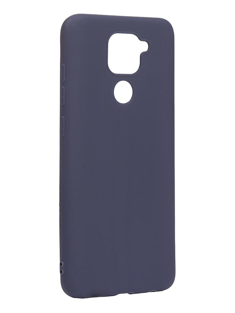 Чехол Zibelino для Xiaomi Redmi Note 9 Soft Matte Blue ZSM-XIA-RDM-NOT9-DBLU