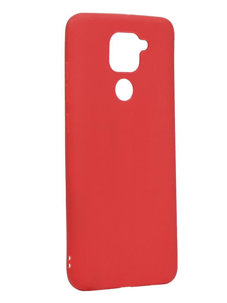 Чехол Zibelino для Xiaomi Redmi Note 9 Soft Matte Red ZSM-XIA-RDM-NOT9-RED