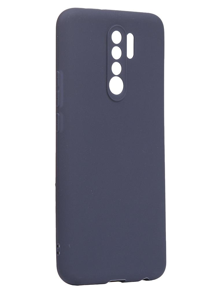 Чехол Zibelino для Xiaomi Redmi 9 Soft Matte Blue ZSM-XIA-RDM-9-DBLU
