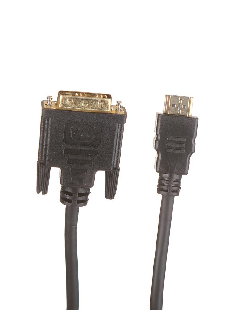 Аксессуар ExeGate HDMI/19M - DVI/19 1.8m EX284893RUS