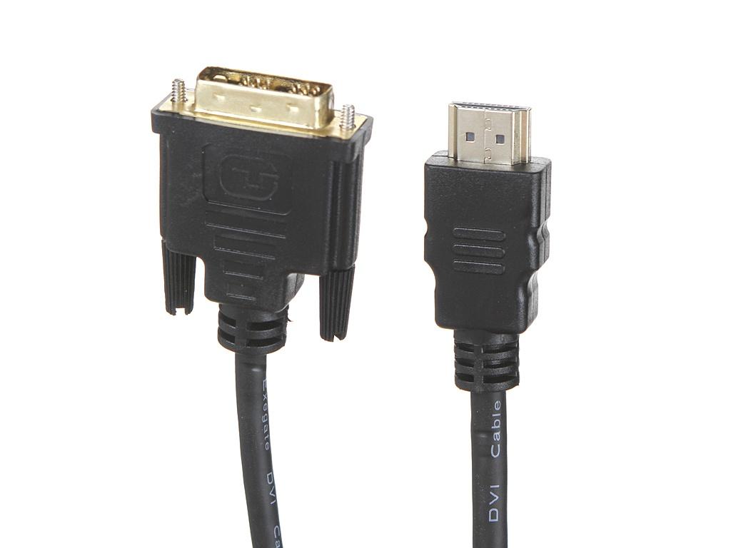 Аксессуар ExeGate HDMI/19M - DVI/19 3m EX284894RUS