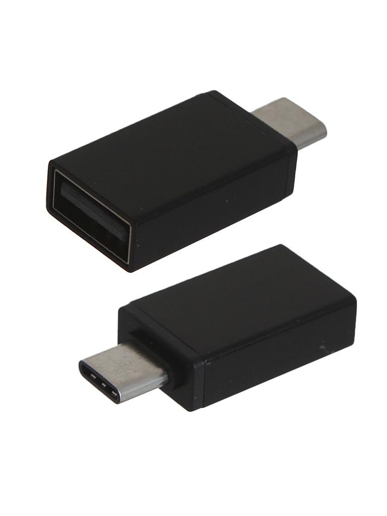 Аксессуар ExeGate USB 3.0 Af - Cm EX284938RUS