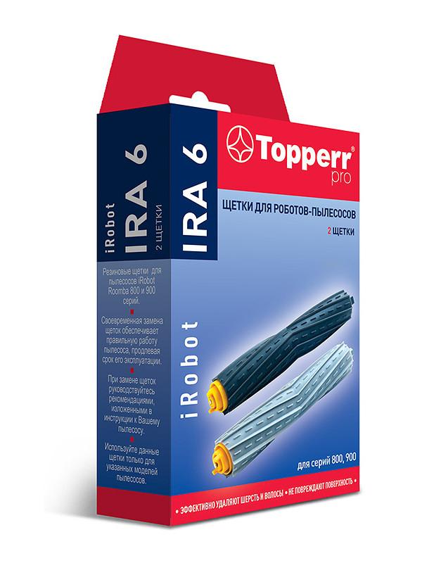 Комплект щеток-валов Topperr IRA6 для iRobot Roomba 2206