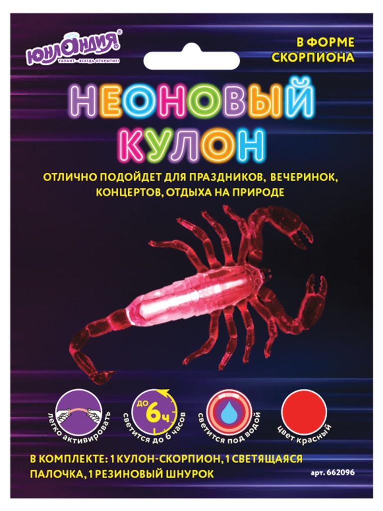 Игрушка-кулон неоновая Юнландия Скорпион 10.5cm Red КОД_1С / 662096