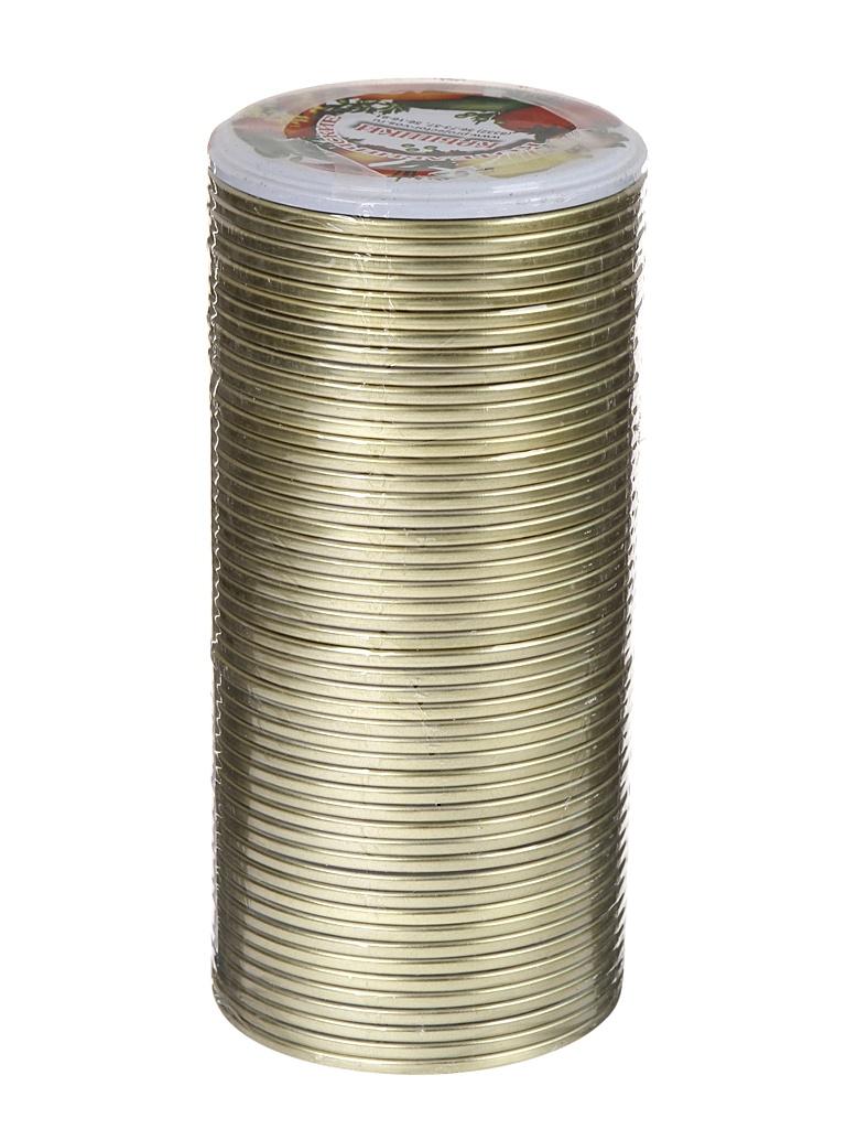 Крышка металлическая ГМС Ливгидромаш СКО 1-82 50шт