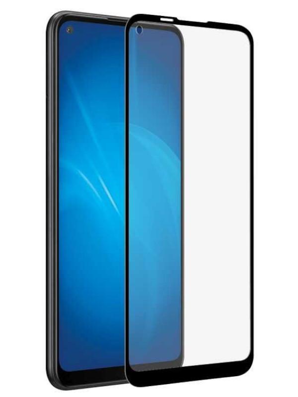Защитное стекло Brosco для Samsung Galaxy A21S Full Screen Cover Glue Black SS-A21S-FSP-GLASS-BLACK