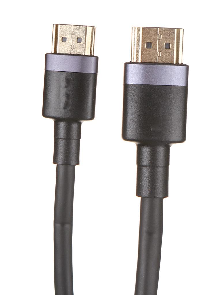 Аксессуар Baseus Cafule 4K HDMI Male - 3m Black CADKLF-G01