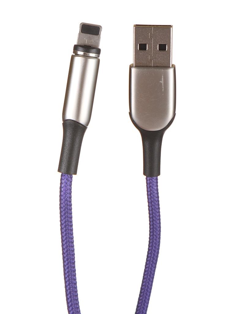 Аксессуар Baseus Zinc Magnetic Cable for Lightning USB 1.5A 2m Purple CALXC-I05