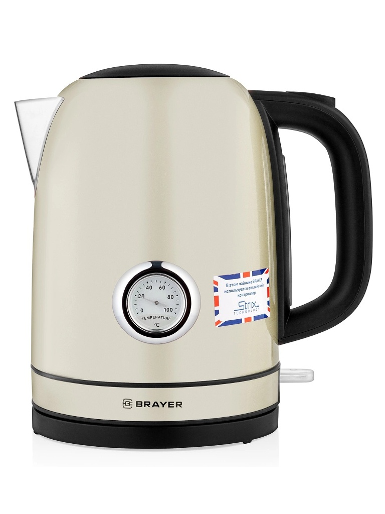 Чайник Brayer BR1005-YE