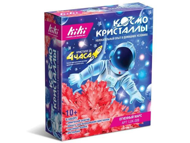 Набор для творчества KiKi Космо кристаллы Огненный марс LUK-008
