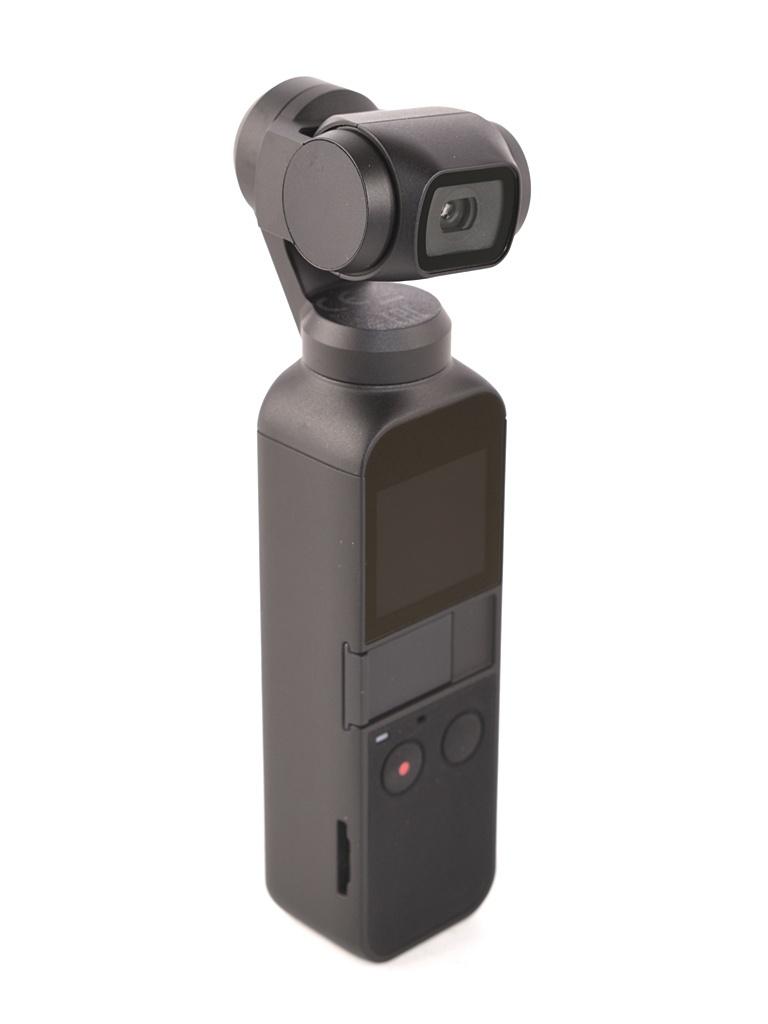 Экшн-камера DJI Osmo Pocket Выгодный набор + серт. 200Р!!!