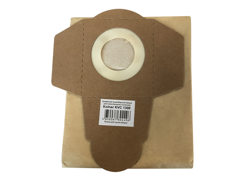 Бумажный пылесборный мешок Kolner для KVC1300