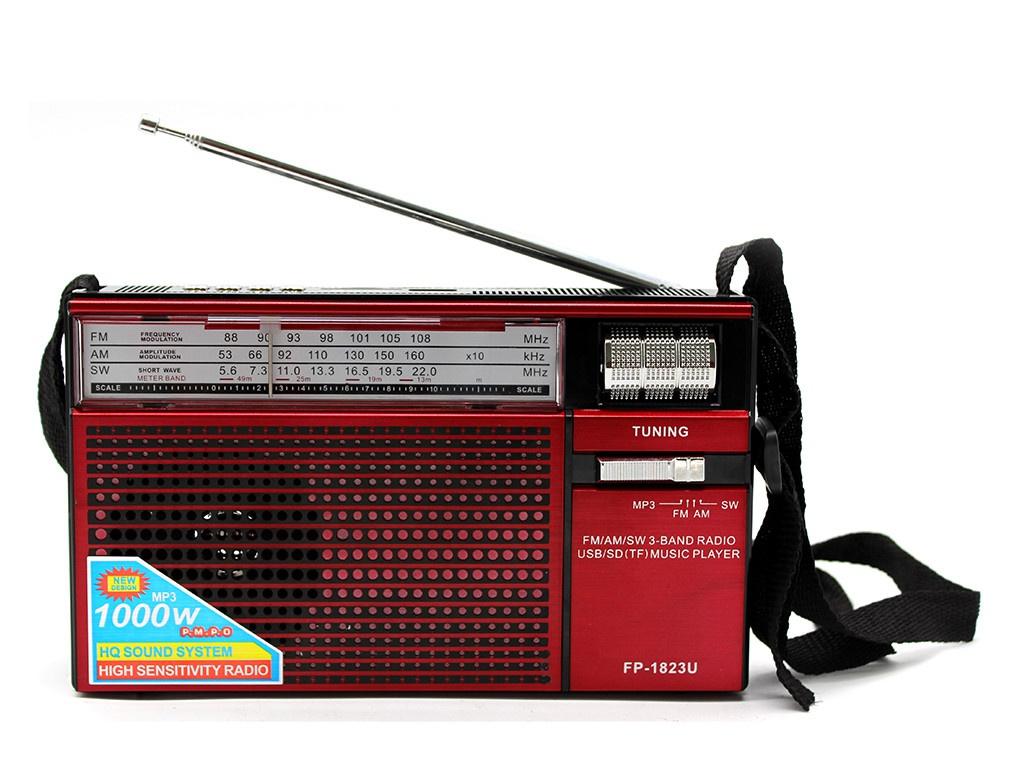 Радиоприемник Fepe FP-1823U Red