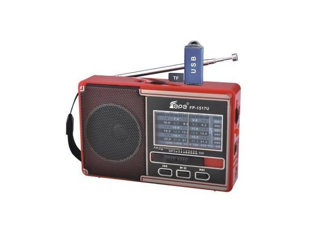 Радиоприемник Fepe FP-1517U Red