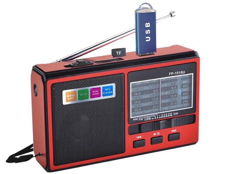 Радиоприемник Fepe FP-1510U Red