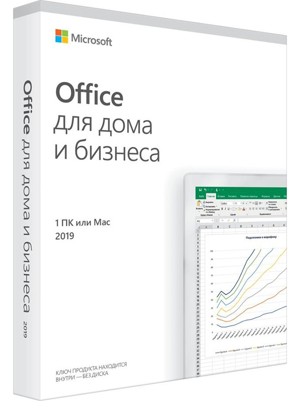 Программное обеспечение Microsoft Office Home and Business 2019 Rus Only Medialess P6 T5D-03361