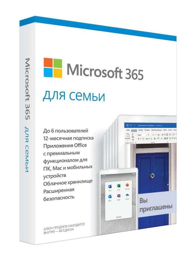 Программное обеспечение Microsoft 365 Family Russian Sub 1 год Russia Only Medialess P6 6GQ-01213
