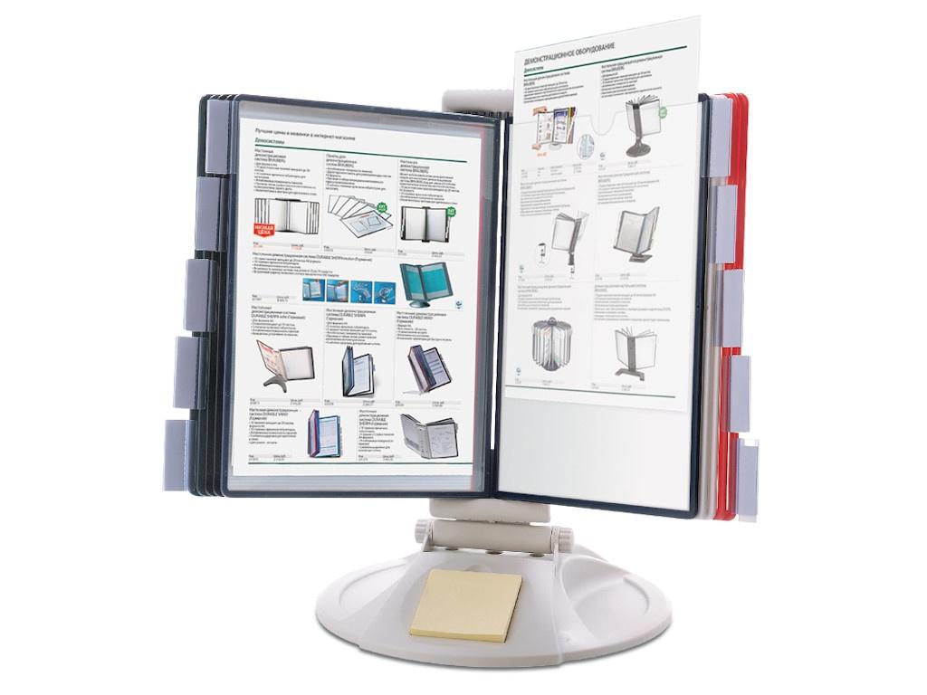 Демосистема Brauberg Solid A4 236715