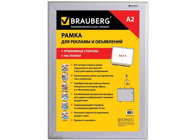 Рамка для рекламы Brauberg 420x594mm 232205