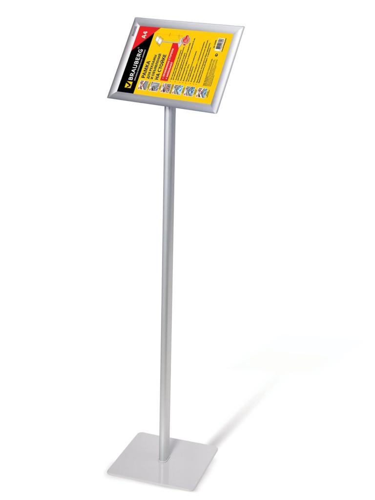 Рамка на стойке для рекламы Brauberg 210x297mm 232208