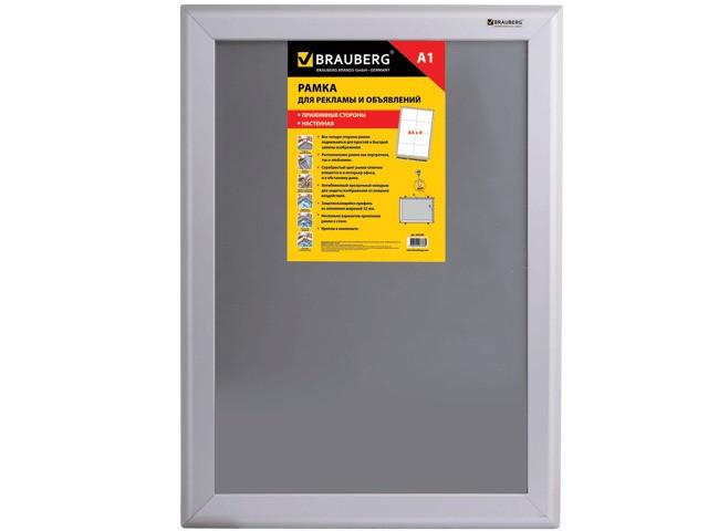 Рамка для рекламы Brauberg 594x841mm 232206