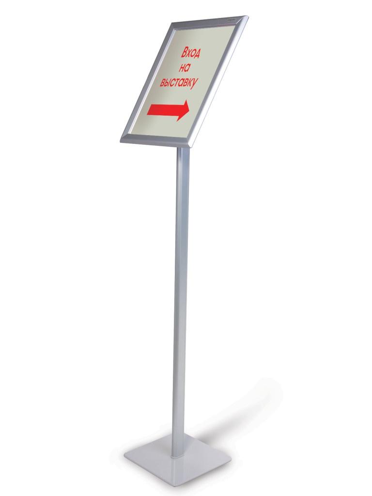 Рамка на стойке для рекламы Brauberg 297x420mm 232209