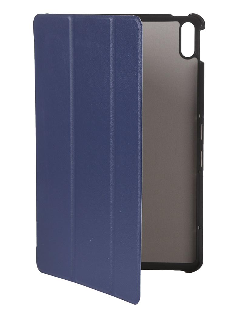 Чехол Zibelino Tablet для Huawei MatePad 10.4-inch Blue ZT-HUW-MP-10.4-BLU