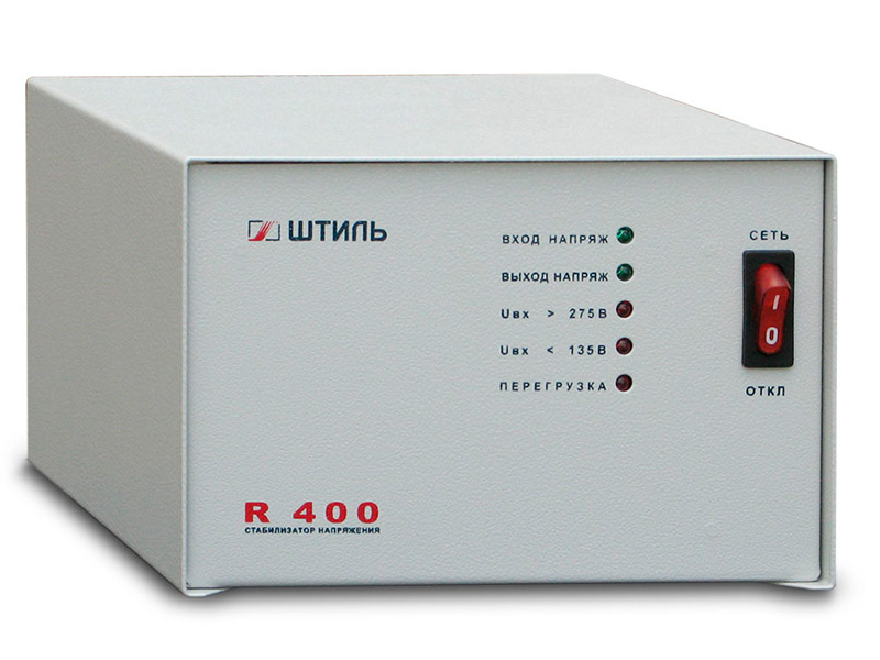Стабилизатор Штиль R 400