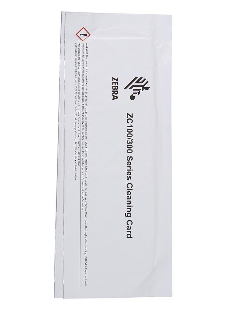 Аксессуар Чистящий комплект Zebra Cleaning Card Kit 105999-310