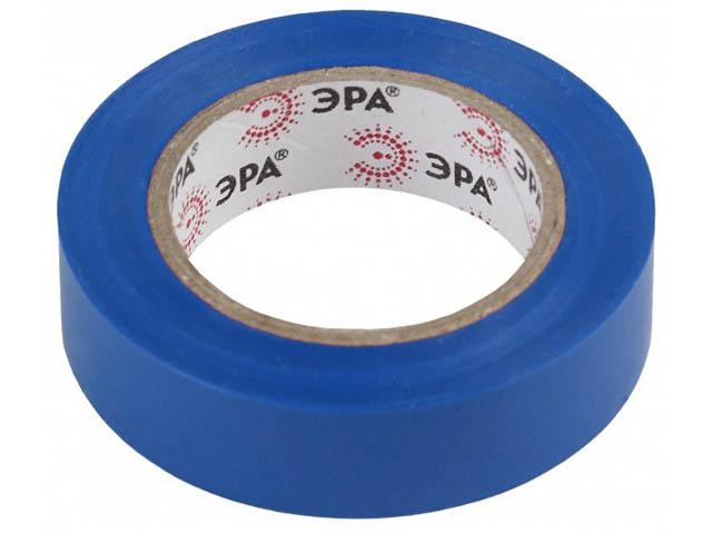 Изолента Эра ПВХ 15mm х 10m Blue 43843/43846