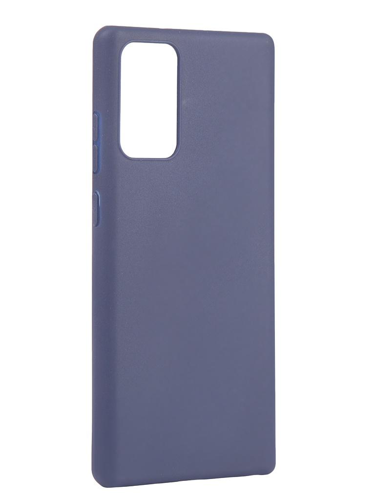 Чехол Red Line для Samsung Galaxy Note 20 Ultimate Dark Blue УТ000021632