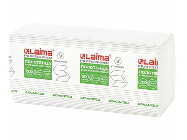Полотенце Лайма Advanced White бумажное 2-слойные 23x20.5cm 200шт 111341
